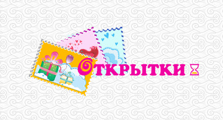 открытки на фотостране